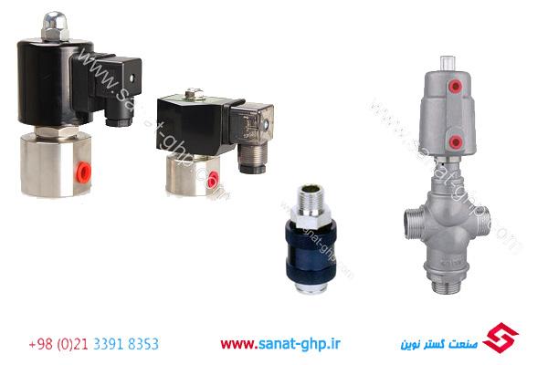 صنعت گستر نوین - شیر برقی های پنوماتیکی